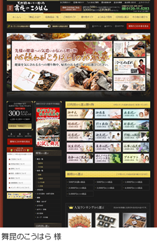Yahoo!サイト