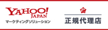 ico_partner_yahoo