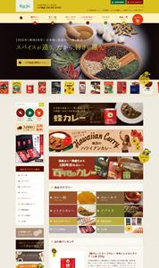 ホームページ制作/ハチ食品株式会社様