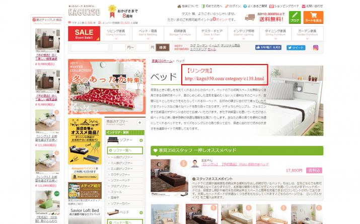 ベッド 家具・インテリア通販は家具350【公式】