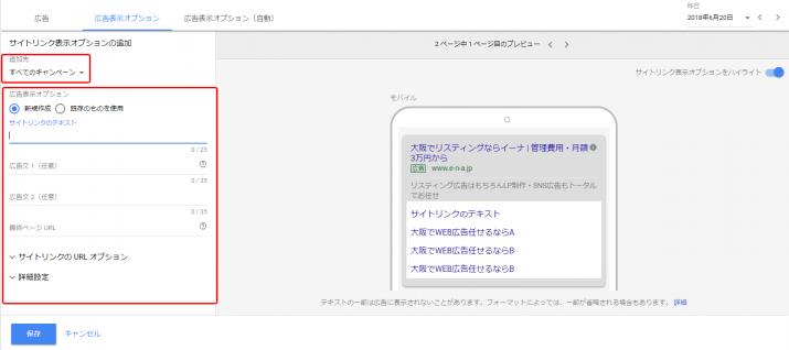 ④ブログ画像(サイトリンク設置)