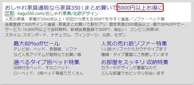 5000_otoku