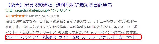 ②ブログ画像(サイトリンク)