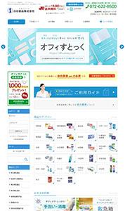 ホームページ制作/白石薬品株式会社様