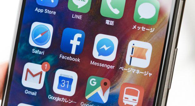smartphone125IMGL4184_TP_V4
