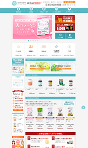 トップページリニューアル/白石薬品株式会社 様