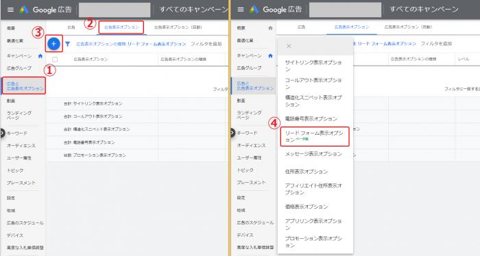 プレビュー最終改_text
