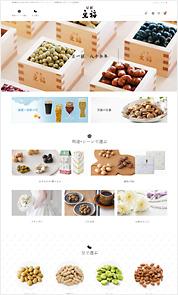 通販サイト制作/株式会社豆福 様