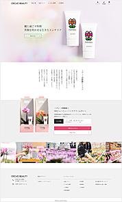 通販サイト制作/Sheena Orchid/Orchid Beauty 様